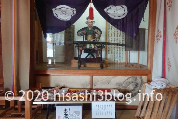 熊野・居合両神社の拝殿内1