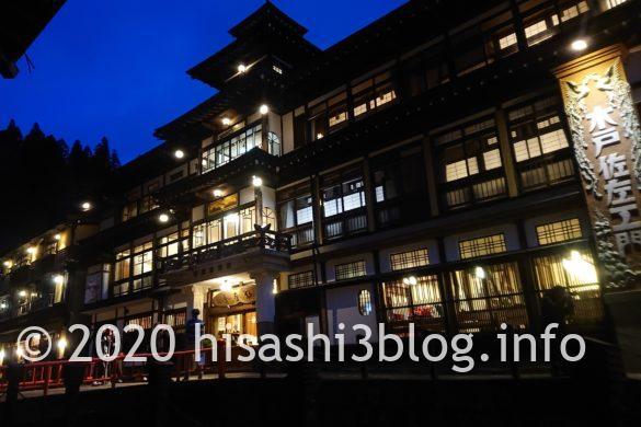 銀山温泉街の夜景3