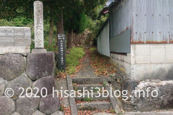 長谷堂城跡公園の湯田口