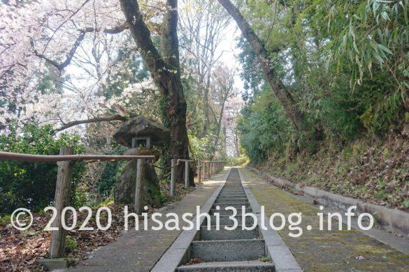 長谷堂城跡公園の八幡口2