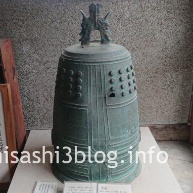 清源寺の至宝
