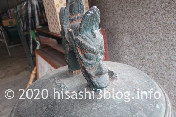清源寺の至宝2