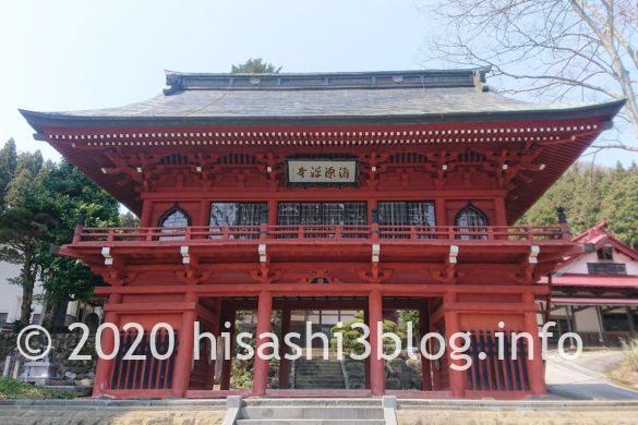 清源寺の仁王門1