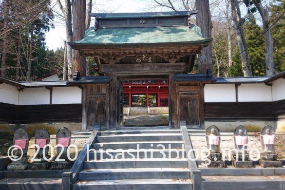 清源寺の黒門