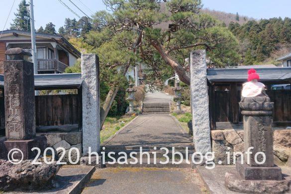 清源寺の入り口