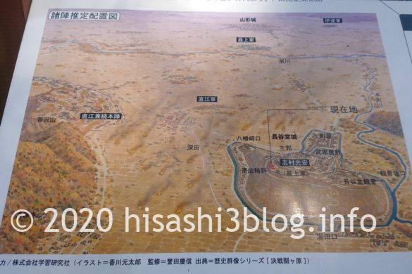 長谷堂城跡公園の古地図