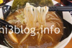 つけ麺 おんのじ  節つけ麺5