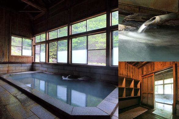 滑川温泉 福島屋の内湯