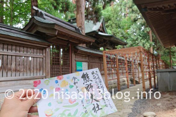 熊野大社 拝殿&かなで