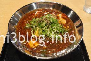 そば処 春馬の麻婆麺2