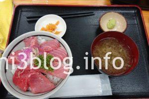 小松鮪専門店の中トロ丼