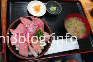 小松鮪専門店の三種盛り