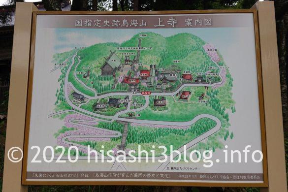 鳥海山大物忌神社 蕨岡口之宮の案内図