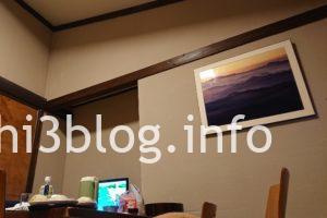 湯の台温泉 鳥海山荘 和室