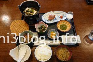 湯の台温泉 鳥海山荘 四季旬彩プラン12