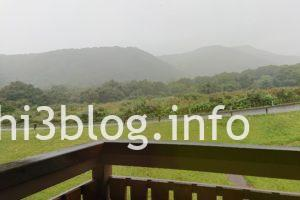 湯の台温泉 鳥海山荘 からの眺め2