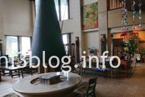 湯の台温泉 鳥海山荘 ホール