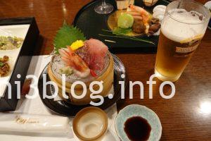 湯の台温泉 鳥海山荘 四季旬彩プラン3