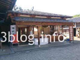荘内神社の社務所