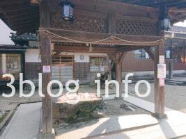 荘内神社の手水舎2