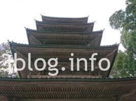 善寶寺 五重塔1