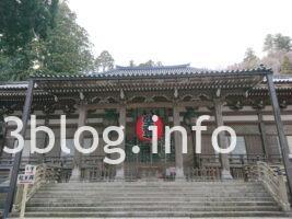 善寶寺 本堂