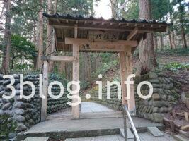 善寶寺 貝喰みの池3