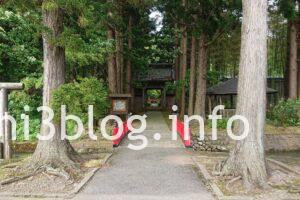 玉川寺の正面