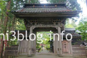 玉川寺の山門