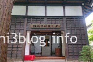 玉川寺の遺跡史料館