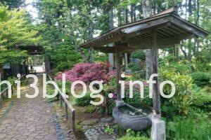 玉川寺の手水舎