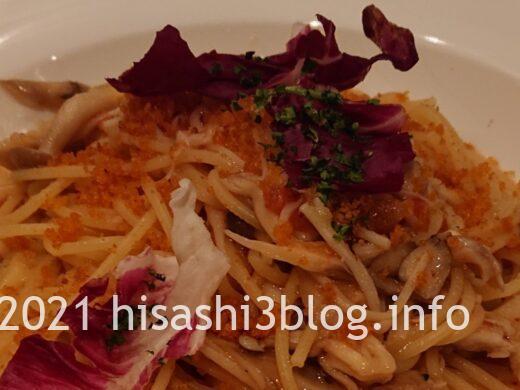 Osteria EST!のカラスミスパゲティ2