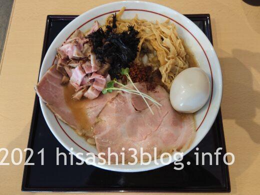 麺や兼蔵 Kenzoのあごだし豚骨らーめん2