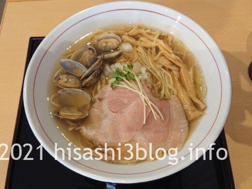 麺や兼蔵 KenzoのW貝だし塩らーめん2