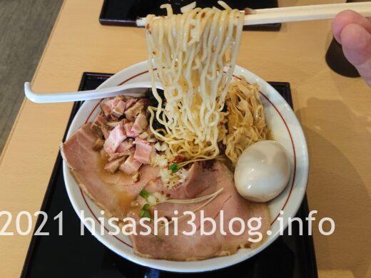 麺や兼蔵 Kenzoのあごだし豚骨らーめん3