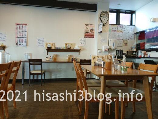 麺や兼蔵 Kenzo の店内1