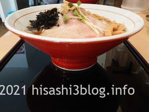 麺や兼蔵 Kenzoのこってり太麺1