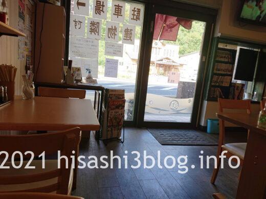 麺や兼蔵 Kenzo の店内2